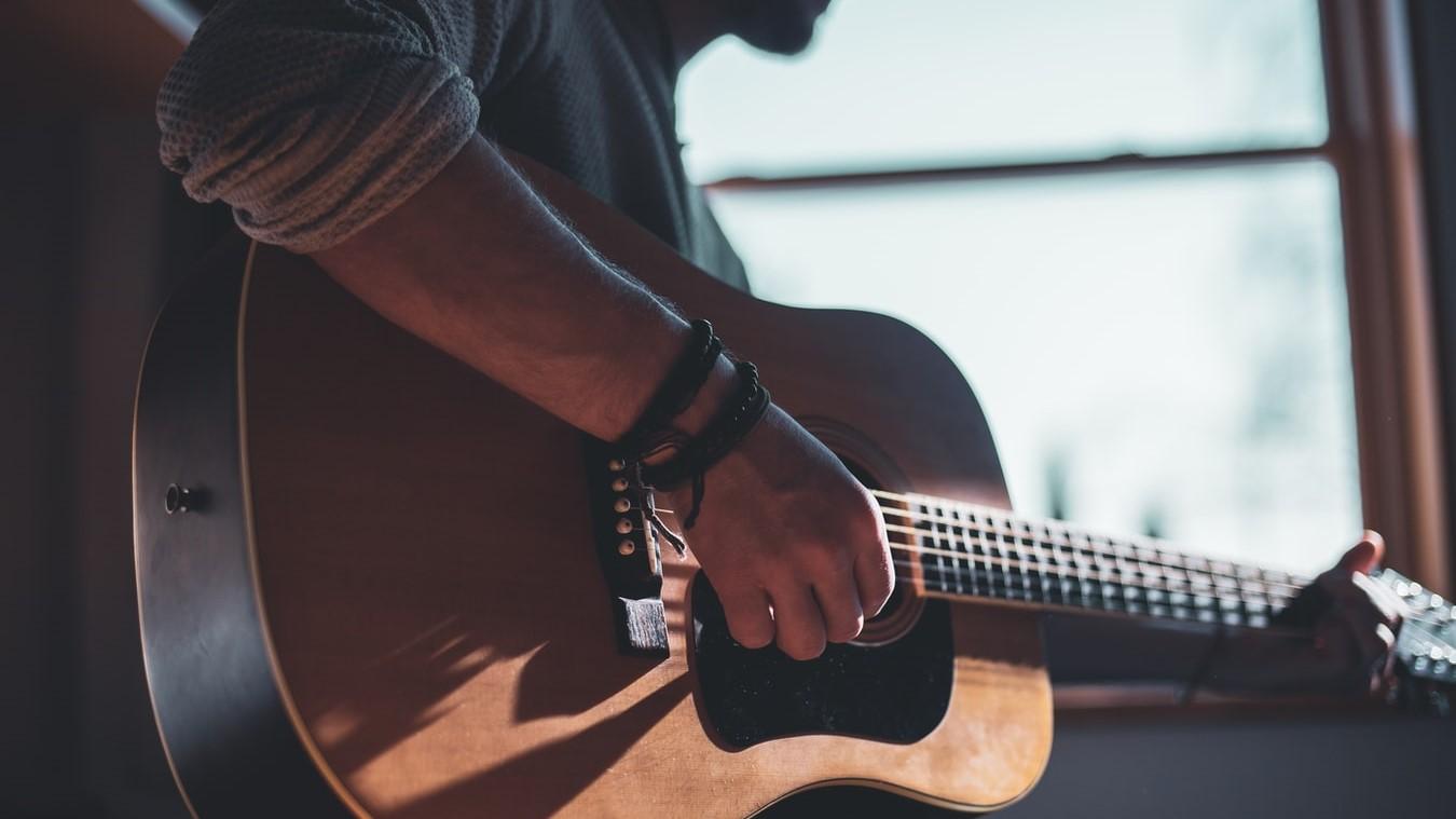 Best Guitar Courses